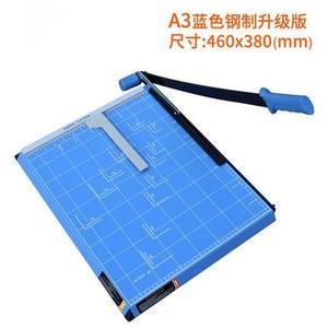 剪板机通用帮手便携墙布直角切片机手柄手工烫金纸A4手拿切纸刀