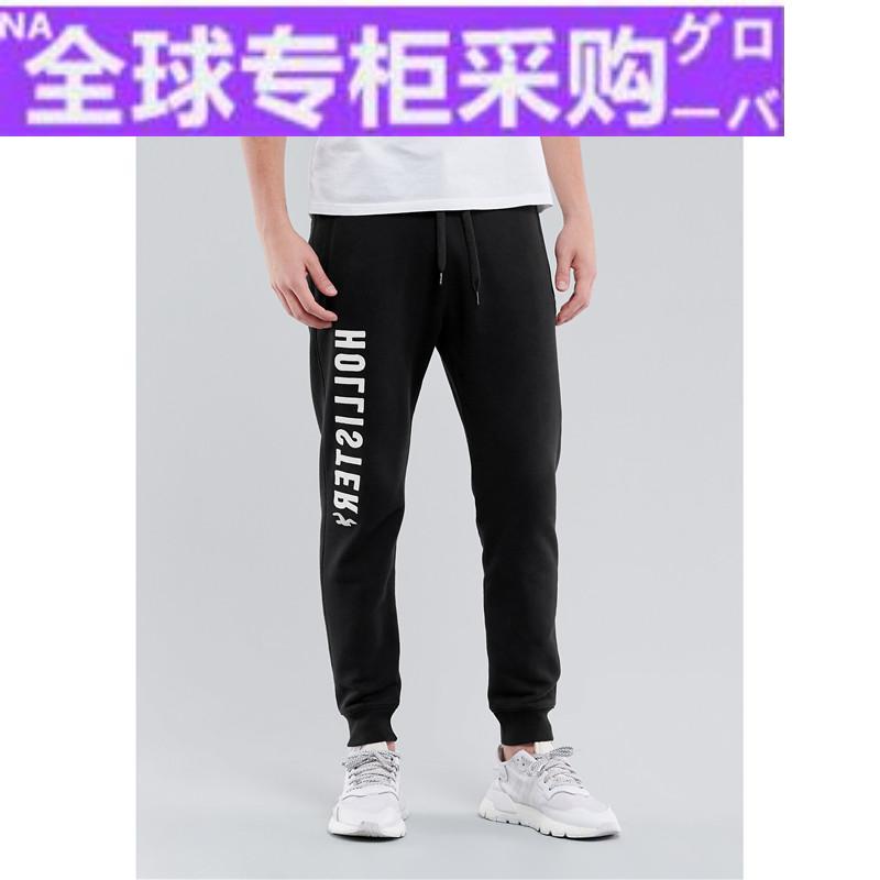 Fh2020 logo tight jogging casual pants mens 304378-1