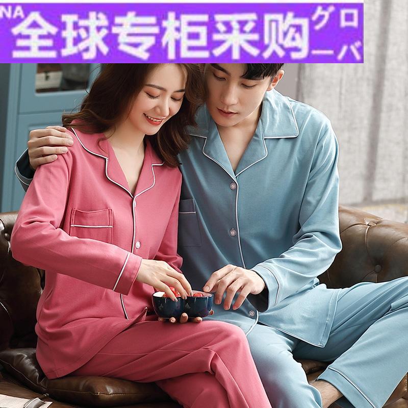 日本TU情侣睡衣女士春秋季长袖纯棉套装纯色2020新款秋冬款可外穿