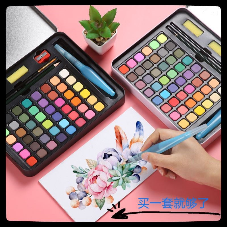 中國代購 中國批發-ibuy99 美术用品 不透明水彩48色固体水彩颜料画画套装水粉颜料套装工具美术用品学