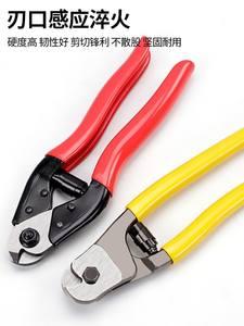 合金钢钢丝绳剪刀8寸省力断线钳子钢丝锁剪钳子钢索钳子铅封剪5mm