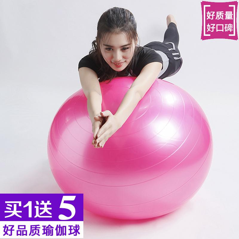 3.14瑜伽球好用吗,好不好