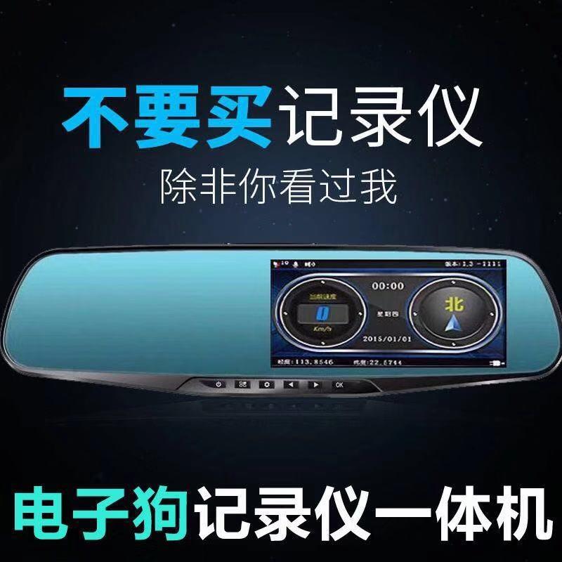 E100 E200 宝骏 一体机 全屏云镜云狗 夜视 行车记录仪 专用 高。