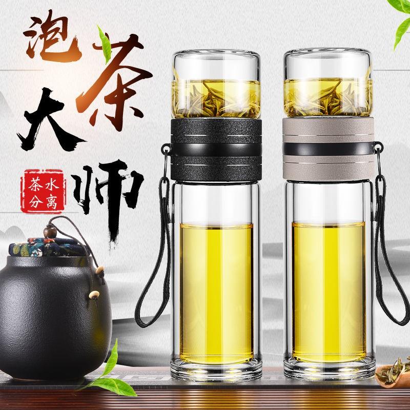 茶水分离泡茶杯双层玻璃杯子创意个性潮流男保温水杯简约清新森系