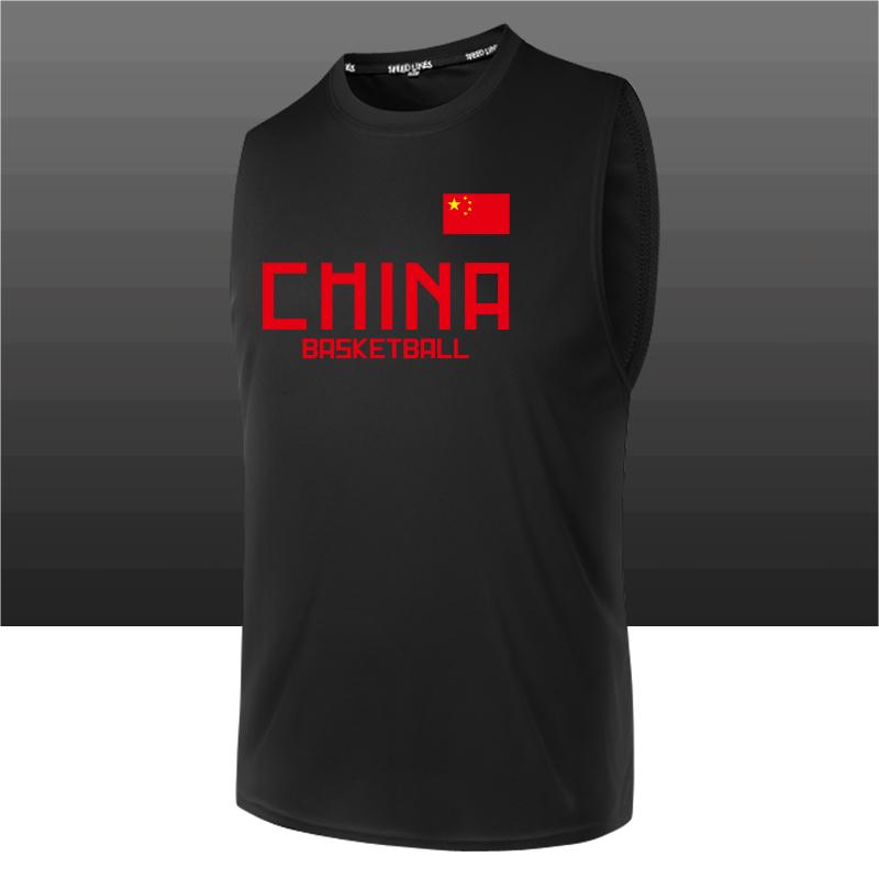 Training suit mens Basketball Team China breathable quick drying vest student loose team uniform DIY custom pattern