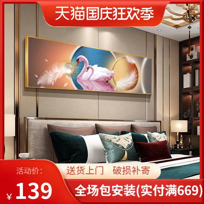 现代卧室床头儿童睡房客厅背景墙画