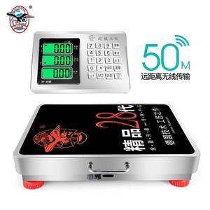 无线电子秤分离电子称配件分体台秤仪表秤头显示器电子称无线表头