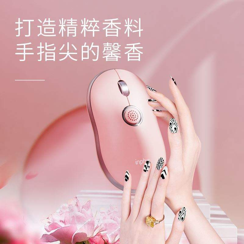 Suitable for Dell HP Lenovo mouse wireless mute girl rechargeable cute frosting small portable pink girl