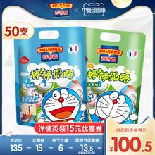 百吉福儿童棒棒奶酪棒乳酪宝宝休闲零食营养芝士高钙原味500g*2袋