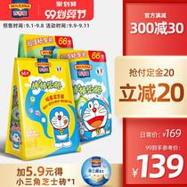 百吉福儿童棒棒奶酪棒乳酪营养干酪零食高钙水果味原味66支1320g