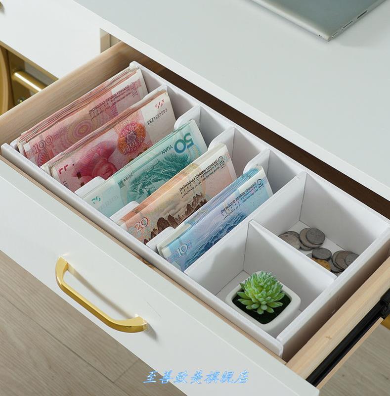 五格立式收银盒火锅店钞票分类盒放置盒零钱西餐厅现金ins零钱盒