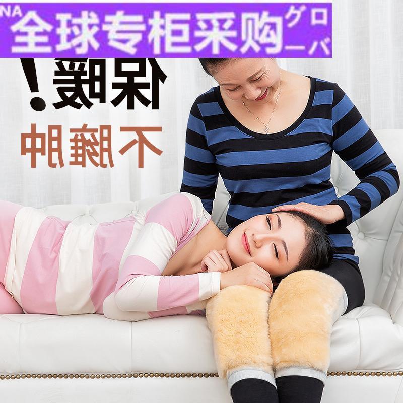 日本FG羊毛护膝保暖老寒腿膝盖保护套漆关节加绒防寒男女老年人专