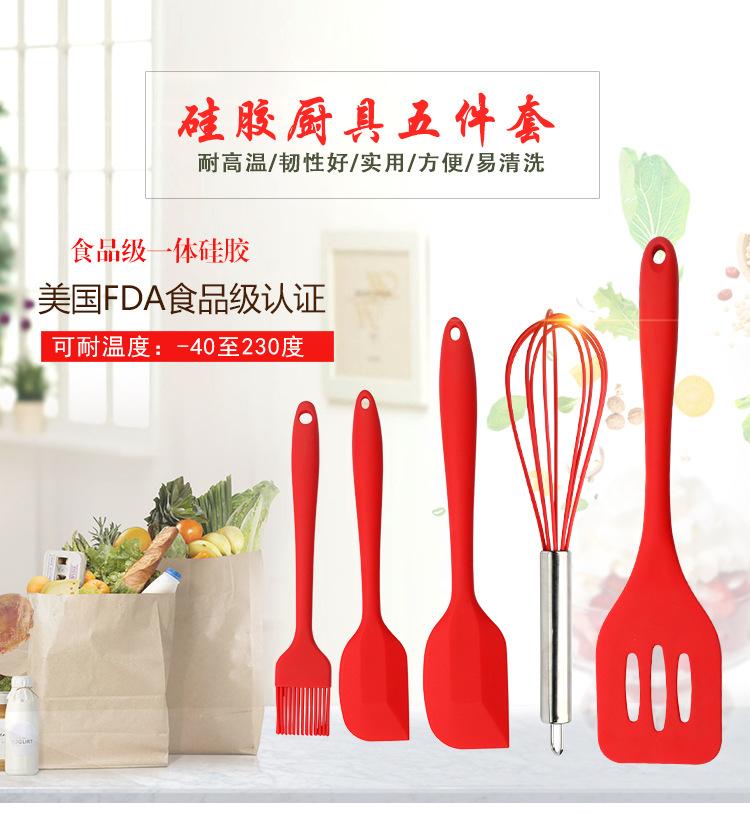 Кухонные принадлежности / Ножи Артикул 644951621047