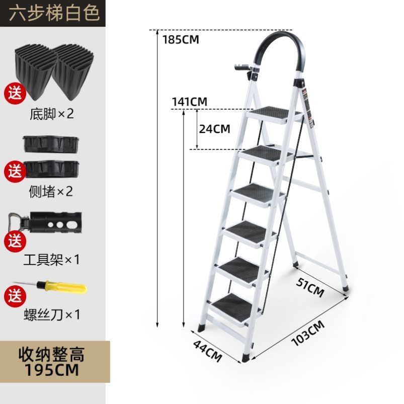 Cabinet aluminum alloy engineering family step four ladder 2m step room stair word double side five ladder folding ladder thickening