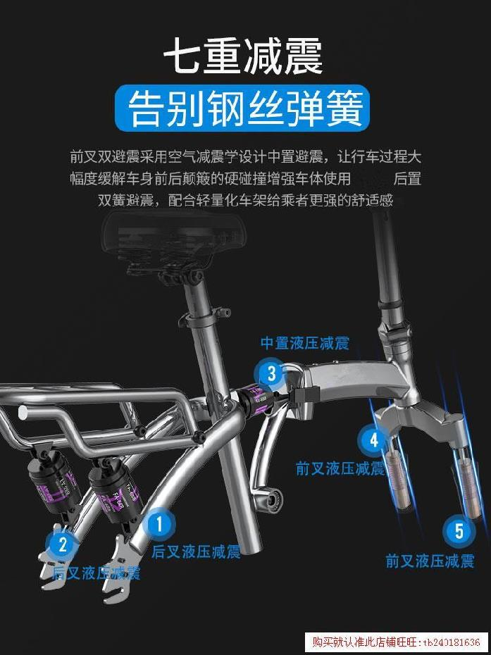 A complete set of aluminum alloy parts for folding bicycle