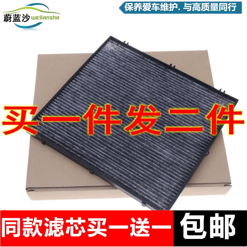 适配现代新老瑞纳 瑞奕空调滤芯 空调滤清器冷气格保养配件