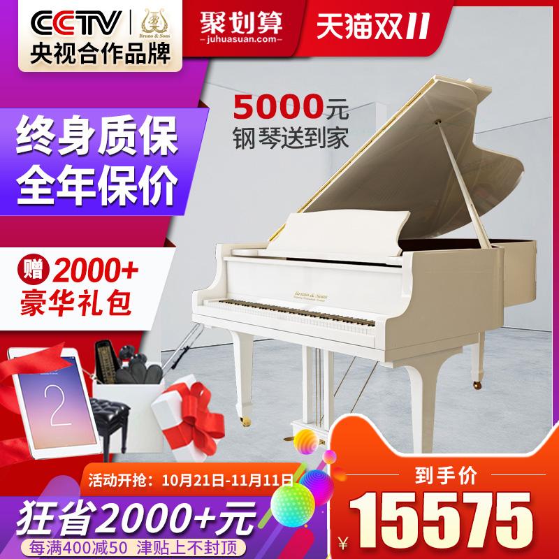 德国布鲁诺原装配件三角数码钢琴dg152全新88键高端品质演奏智