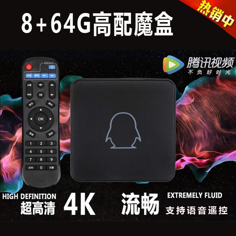 Модемы / IP телевидение Артикул 640558264311