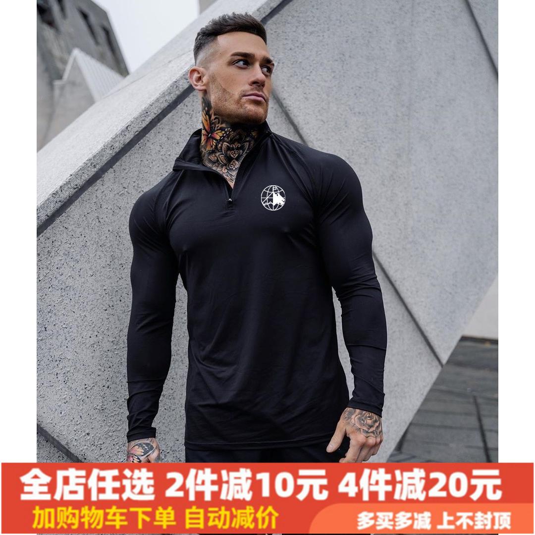 Fitness International Sports p-shirt mens long sleeve T-shirt half pull chain quick dry high elastic vertical high collar tights large