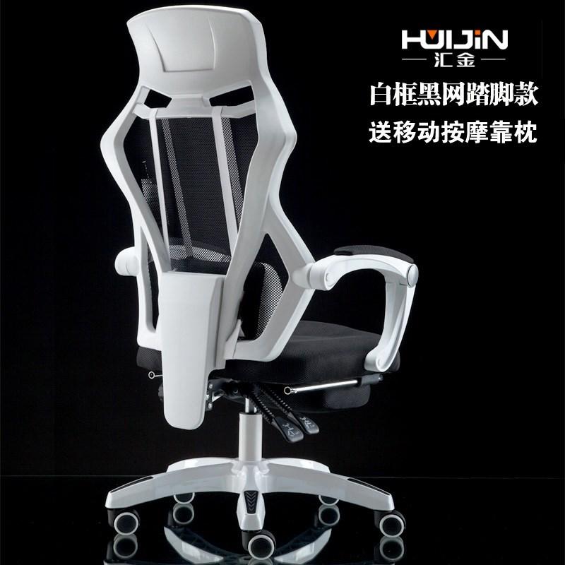 汇金可躺电脑椅家用办公椅网布椅子升降转椅职员椅电竞椅