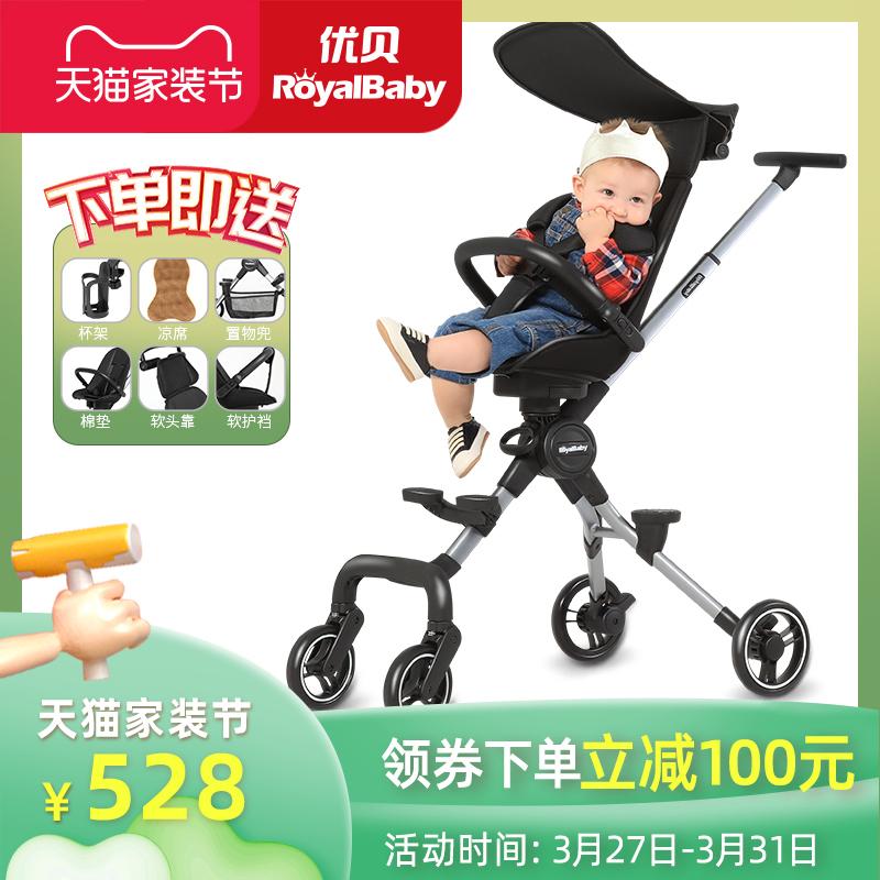 优贝遛娃溜娃神器轻便可折叠手推车好不好