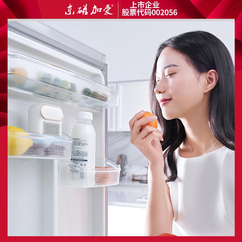 东磁加爱冰箱空气净化器除臭杀菌去除异味保鲜家用净化神器无耗材