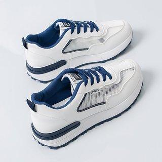 支持鸿星尔克女鞋2021年新款休闲运动板鞋ins百搭夏季薄款阿甘鞋