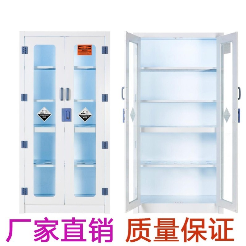 PP medicine cabinet double lock school chemical reagent cabinet laboratory strong acid base cabinet utensils cabinet anti corrosion dangerous goods cabinet