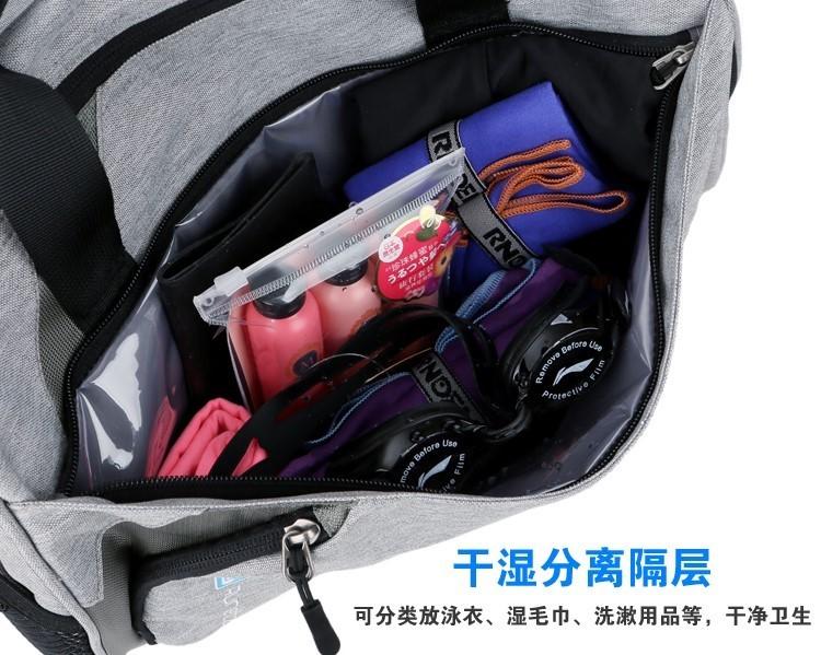 旅行袋斜挎女装旅行包两用整理大号衣服袋手提长途包包新款提包