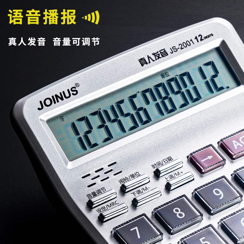 Calculation machine office equipment small calculator accounting finance men and women can use office office new style..