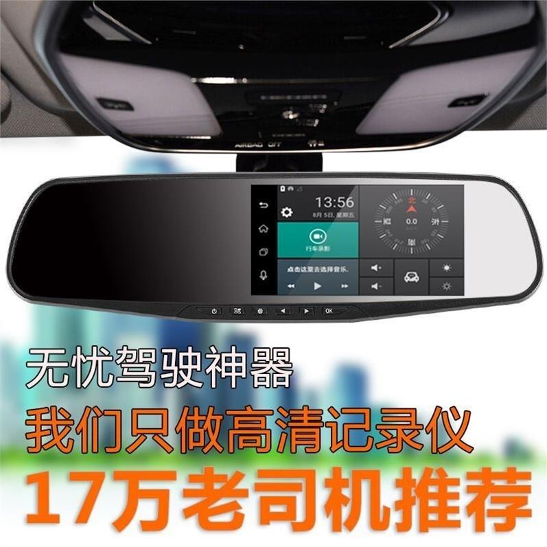 现代高清夜视行车记录仪停车监控迷你记录仪WiFi互联APP手机操作