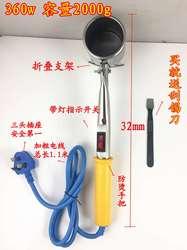 手提式焊锡炉260w360w熔锡锅电工熔锡炉融锡炉家装电工熔铅炉铅条