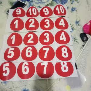 数字贴纸字母编号贴号码贴t纸定做印刷不干胶1防水1000耐刮500