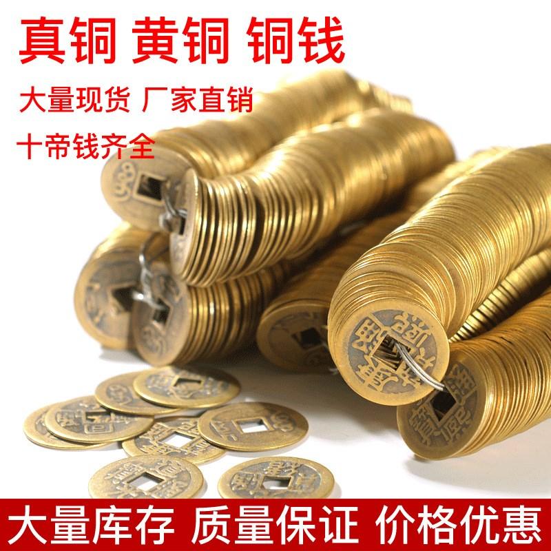 Старинные монеты Артикул 640703732965