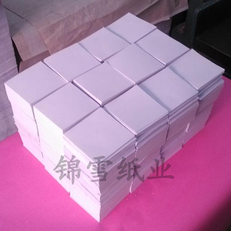 药包纸质药品纸袋药片环保方块包药纸传统普通多种防水正方形小号
