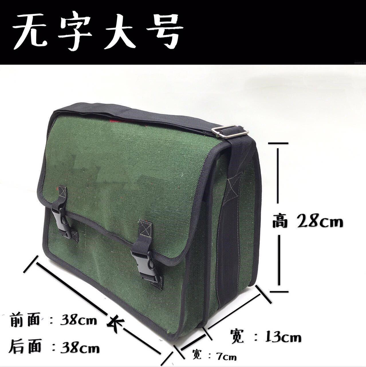 Small double-layer Canvas Shoulder single backpack roll bag carpenters site mail bag tool satchel film oblique portable