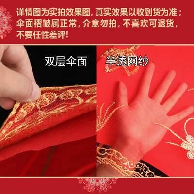物品精美时髦婚礼女方陪嫁婚用的新娘长柄伞结婚伞雨伞红伞。红色