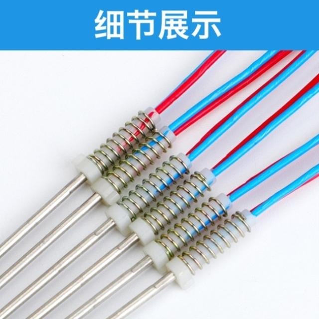 高频焊台150w传感器焊锡机温控手柄205发热芯电烙铁感温线。
