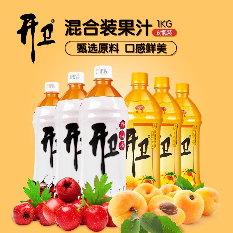 胜基食品开卫野山楂汁黄桃汁饮料山楂汁黄桃汁饮品3+3拼箱1kg*6瓶