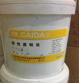 4008高弹性透明浆 白胶浆 水性丝印胶浆  水性印花胶浆 水性油墨