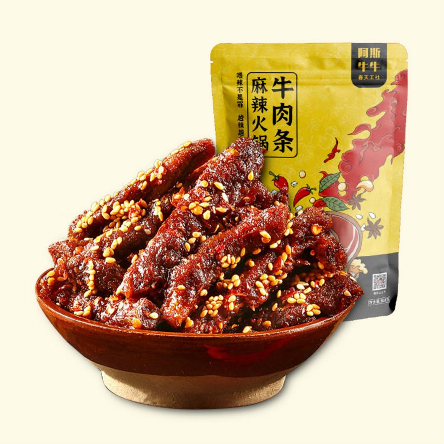 阿斯牛牛网红四川特产小吃火锅牛肉干牛肉条