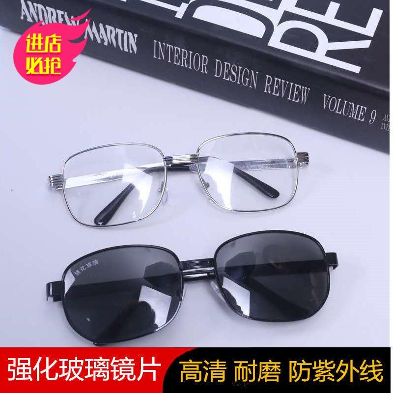 中國代購 中國批發-ibuy99 男士太阳镜 强化玻璃太阳镜男士高档商务眼镜司机镜开车高清旅游垂钓男士眼镜