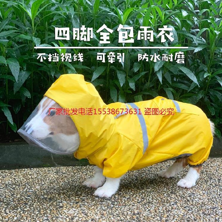 Dog raincoat small dog Chihuahua short leg Puppy Pocket Raincloth dog reflective pet Teddy medium dog