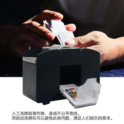 Automatic shuffling machine intelligent professional with cover hundred licensing device acrylic electric all in one machine transparent desktop card.