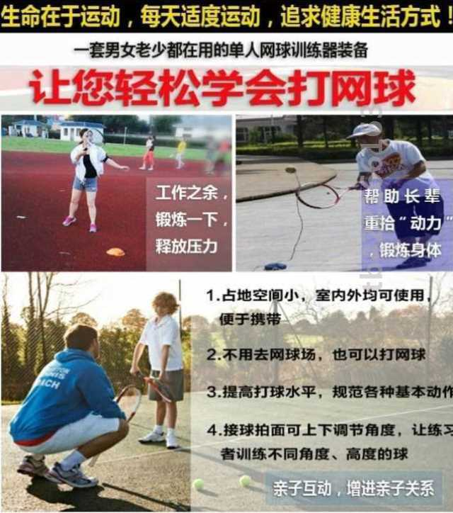 Tennis Trainer single fixed exerciser childrens singles with string elastic rope fitness ball with string rebound swing