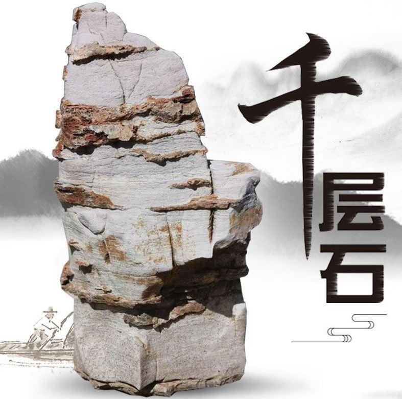 Сувенирные камни Артикул 632847019075