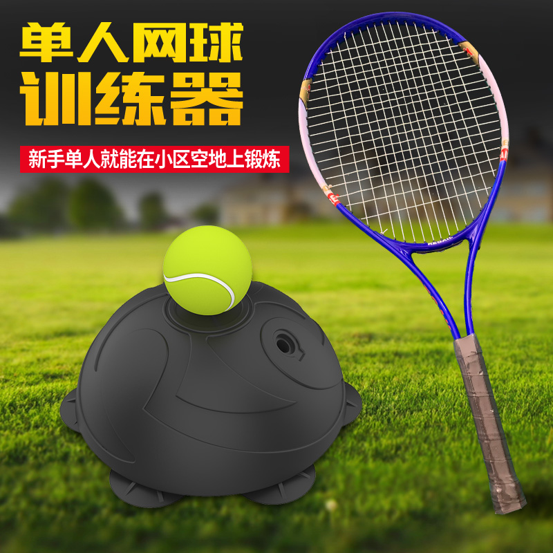 Tennis Trainer base beginner single professional trainer with line rebound training set elastic rope
