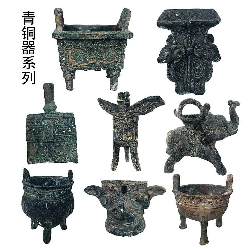 Ископаемые Артикул 639596003366