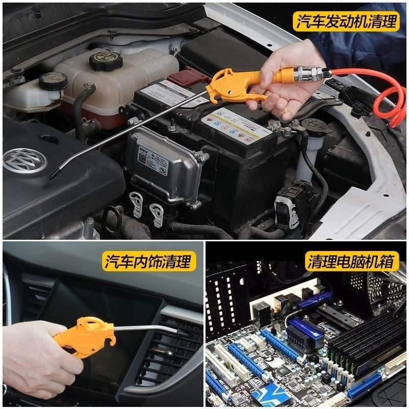 气吹气动电动车吹抢电脑尘吹抢吹气配件吹风外部气泵喷头吹