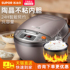 Supor rice cooker household 3l liter 4 mini small steamable rice cooker for 2 people Quanzhi 5 can multifunctional FC829
